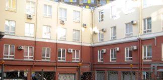 Административное здание Ростелекома//Фото: Российский аукционный дом