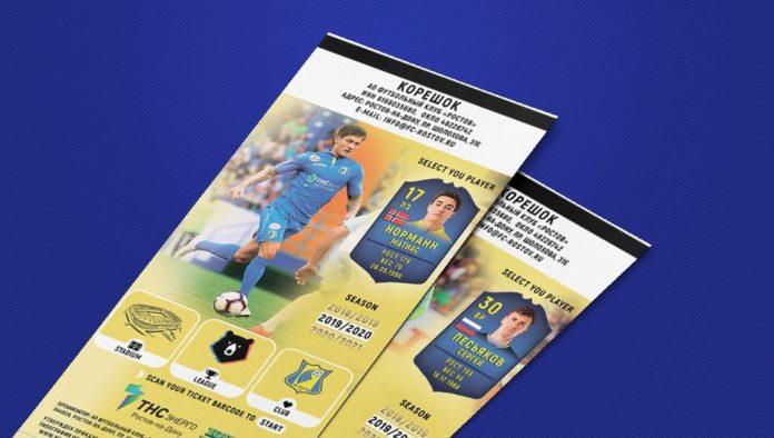 Билеты на матчи ФК