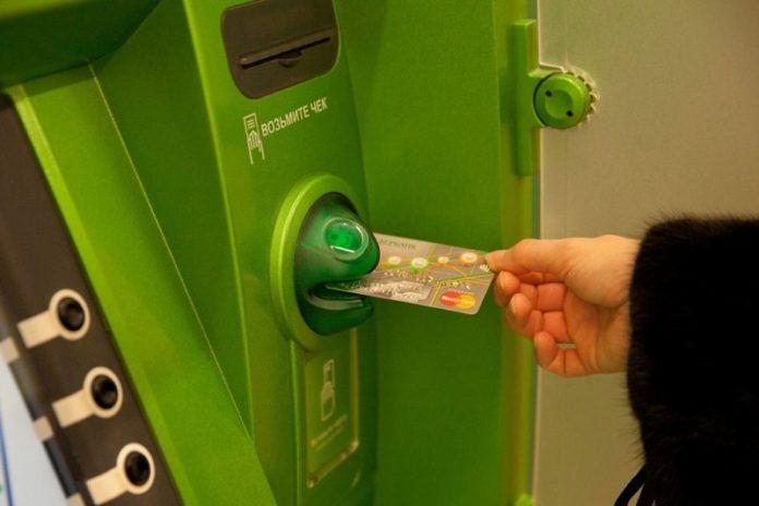 Банкомат Сбербанк // Фото: пресс-служба Юго-Западного банка Сбербанка