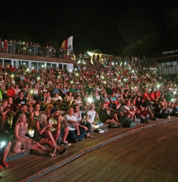 Всемирный фестиваль уличного кино//Фото: пресс-служба мероприятия