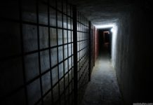 Тюрьма//Фото: Ридус