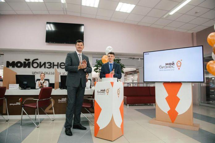 Открытие центра оказания услуг и поддержки предпринимателей «Мой бизнес» в городе Шахты //Фото: РРАПП