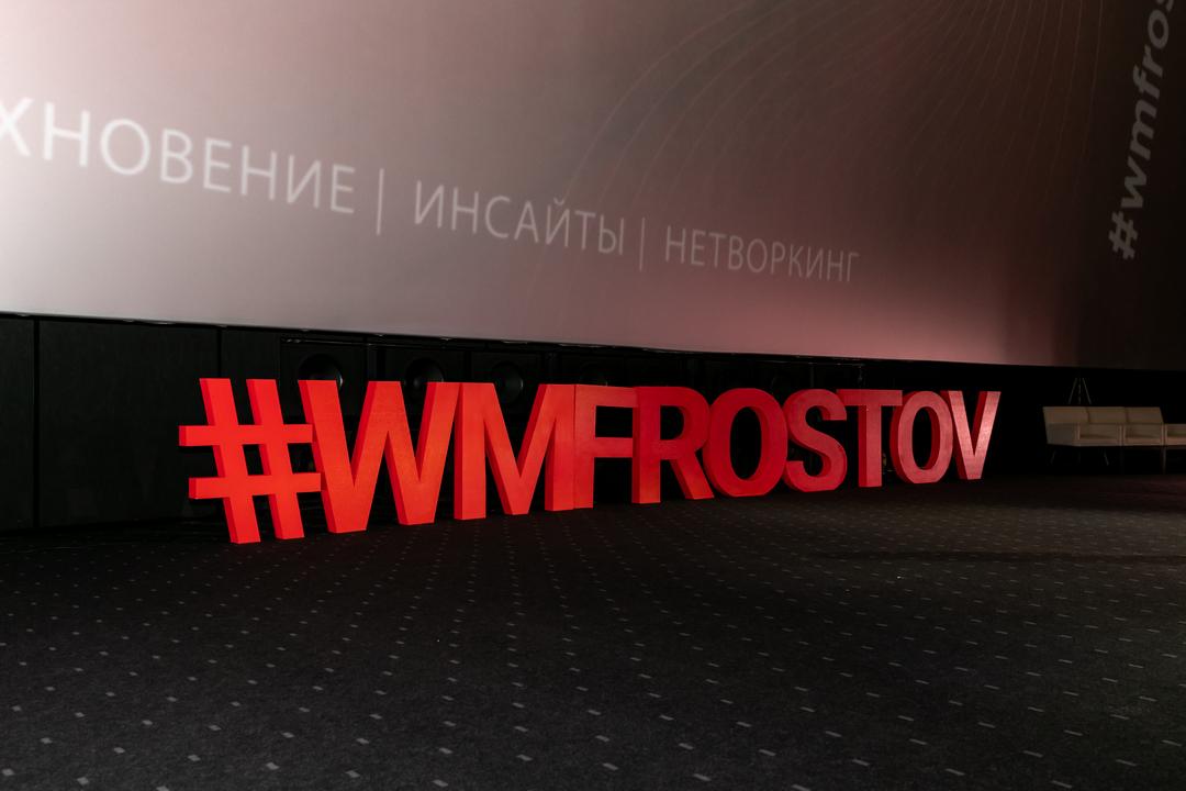 //Фото: пресс-служба Женского мотивационного форума