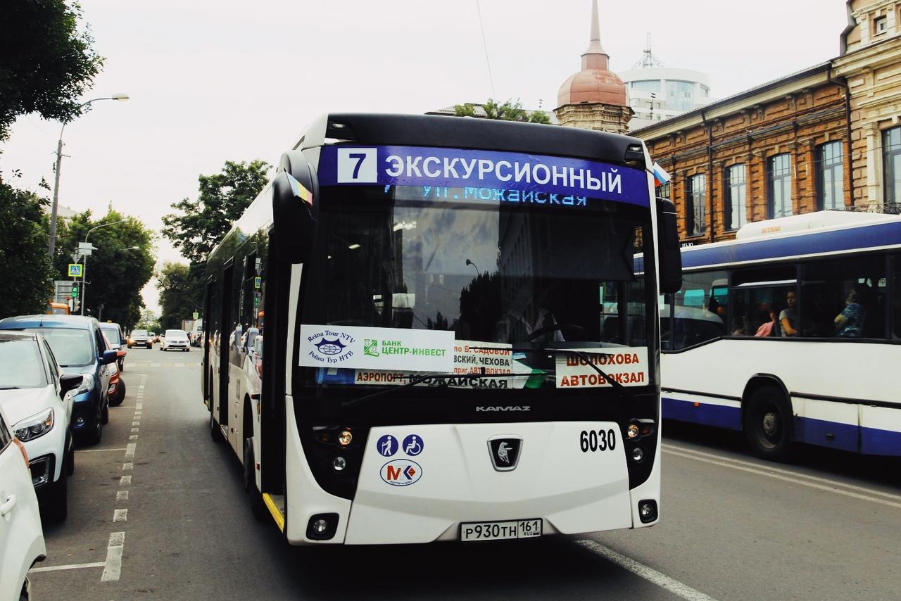 Экскурсионный автобус//Фото: Ростовский городской транспорт