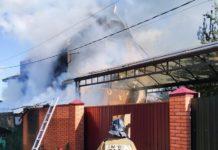 Пожар в дачном доме//Фото: МЧС по Ростовской области