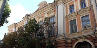 В Ростове на реставрацию исторического здания потратят 30 млн рублей //Фото: FunNavigator/ wikimedia.org