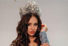 Александра Кузьмина//Фото: из инстаграм аккаунта Kamilla_crown