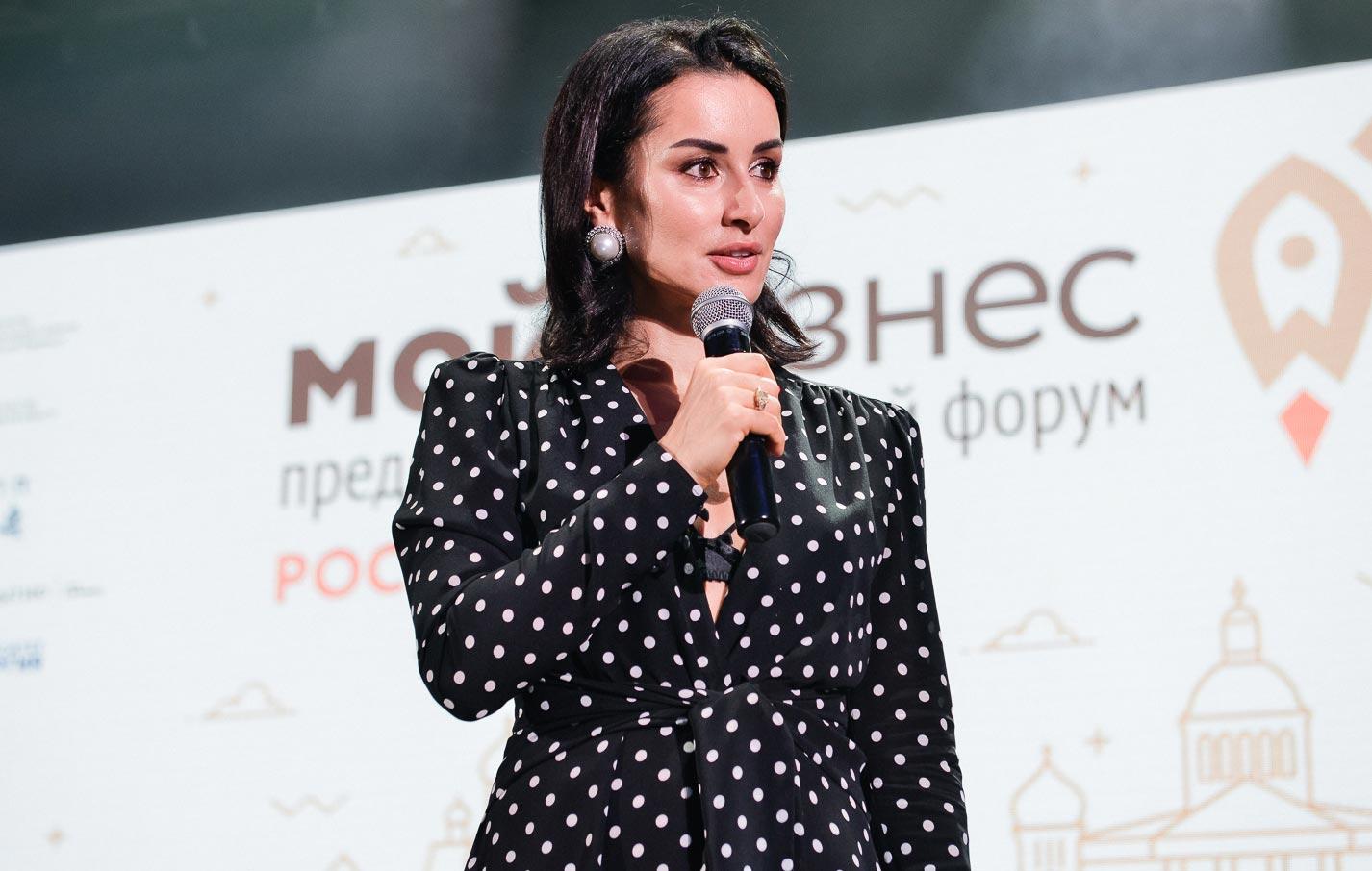 Тина Канделаки выступила на форуме «Мой Бизнес» в Ростове-на-Дону //Фото предоставлено РРРАПП