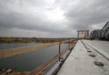 Мост через реку Северный Донец//Фото: правительство Ростовской области