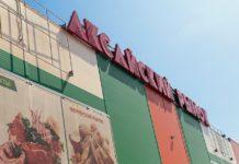 """Аксайский рынок //Фото: """"Эталон"""""""