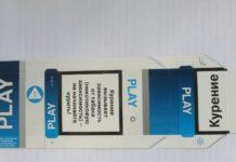 Из Ростова в Украину пытались незаконно вывезти более полутора миллионов упаковок для сигарет//Фото: пресс-служба Ростовской таможни