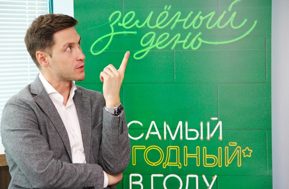 Руслан Салимов, управляющий Ростовским отделением Сбербанка, рассказал об акции