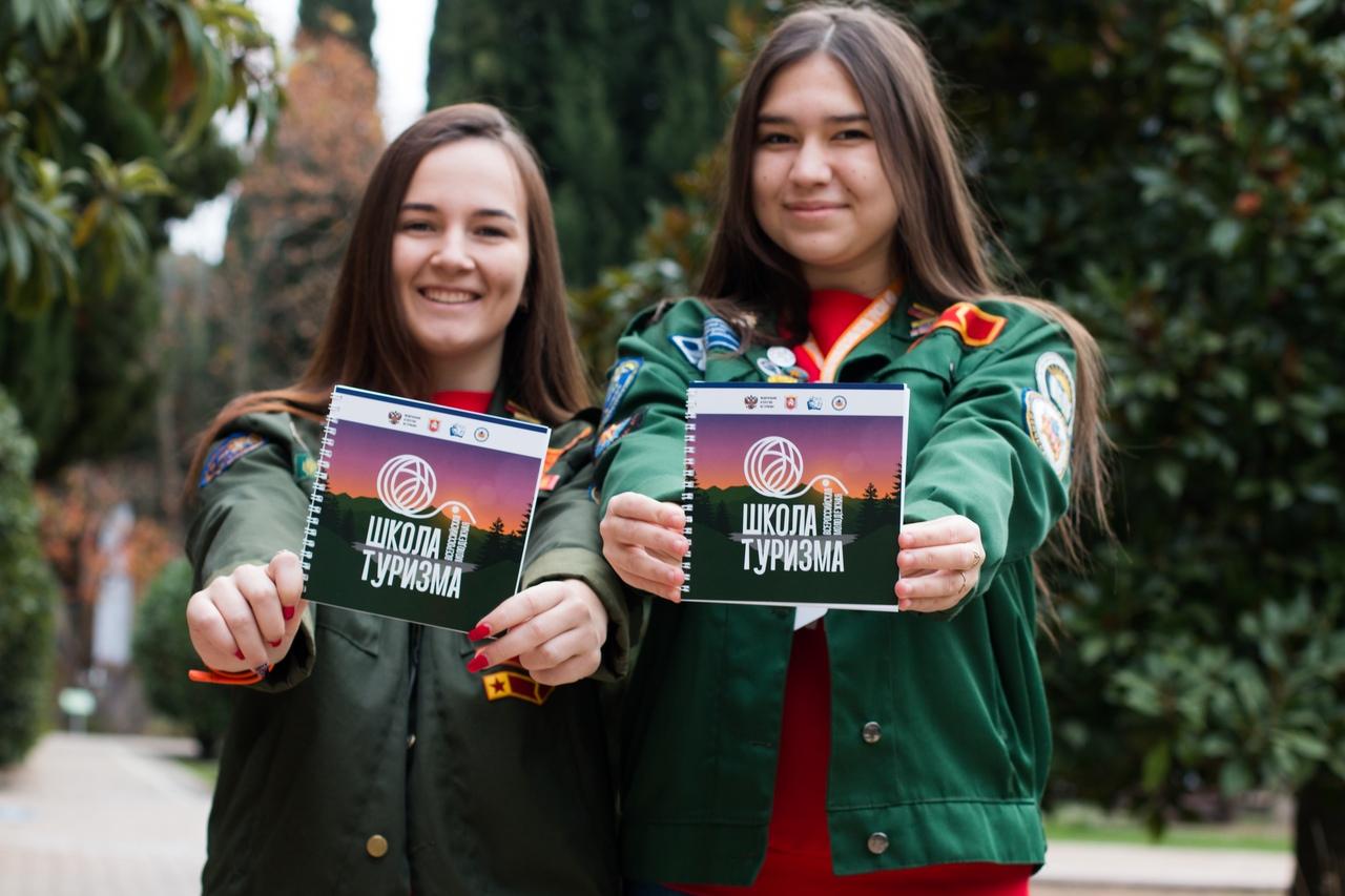 //Фото: Ростовский штаб студенческих отрядов