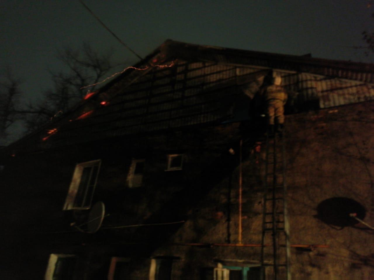 Пожар в Гуково//Фото: пресс-служба МЧС по Ростовской области