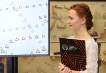 В Донском государственном техническом университете открылся Институт опережающих технологий «Школа Икс» //Фото: пресс-служба ДГТУ