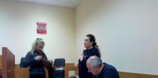 Судебное заседание по делу министра здравоохранения Татьяны Быковской //Фото: Полина Ефимова/Facebook