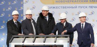 На Новочеркасском электродном заводе запустили современную печь обжига //Фото: пресс-служба ЭПМ НЭЗ