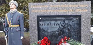 Мемориал памяти воинов-связистов //Фото: пресс-служба правительства Ростовской области