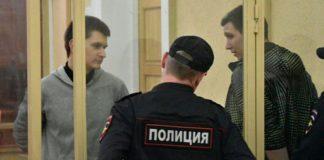 //Фото: Кавказский узел