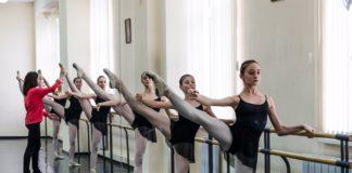 Занятия в Ростовском колледже искусств //Фото Екатерины