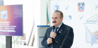 Бесарион Месхи, ректор ДГТУ //Фото: пресс-служба ДГТУ