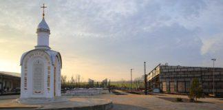комплекса «Самбекские высоты»//Фото: правительство Ростовской области