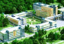 В Новочеркасске построят современный медицинский комплекс //Фото с сайта simferopol.krimchel.ru