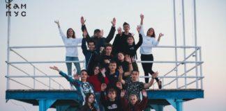 //Фото: пресс-служба Ростовского штаба студенческих отрядов