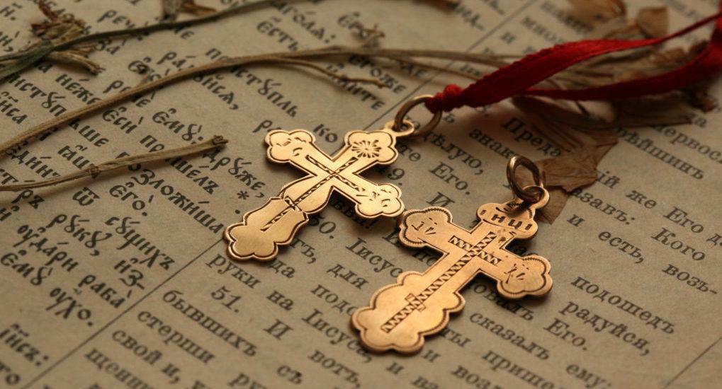 православный крест//Фото: православный сайт Фома