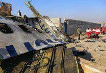 Крушение украинского Boeing в Тегеране//Фото: РИА Новости