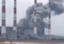 Новочеркасская ГРЭС //Фото с сайта revizion.news