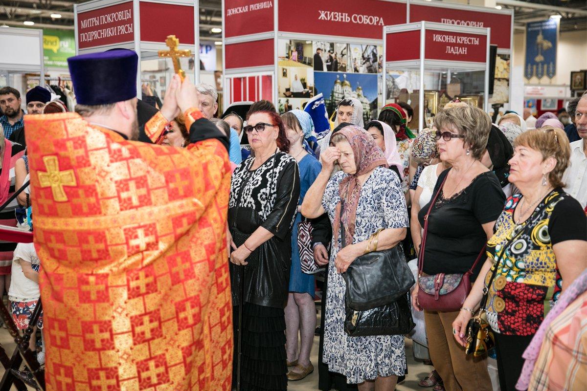Религиозная выставка «Дон православный» //Фото с сайта donexpocentre.ru