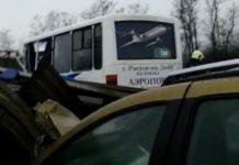 ДТП//Фото: Гу мчс по ростовской области