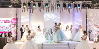"""Выставка """"Свадебный салон"""" //Фото: Донэкспоцентр"""