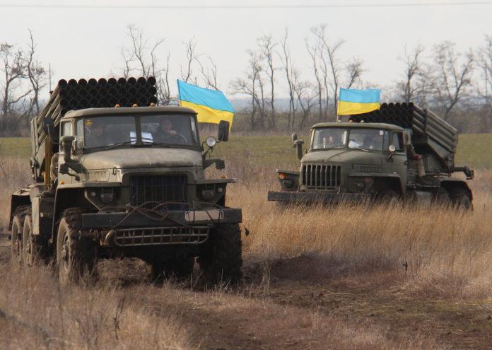 //Фото: минобороны Украины