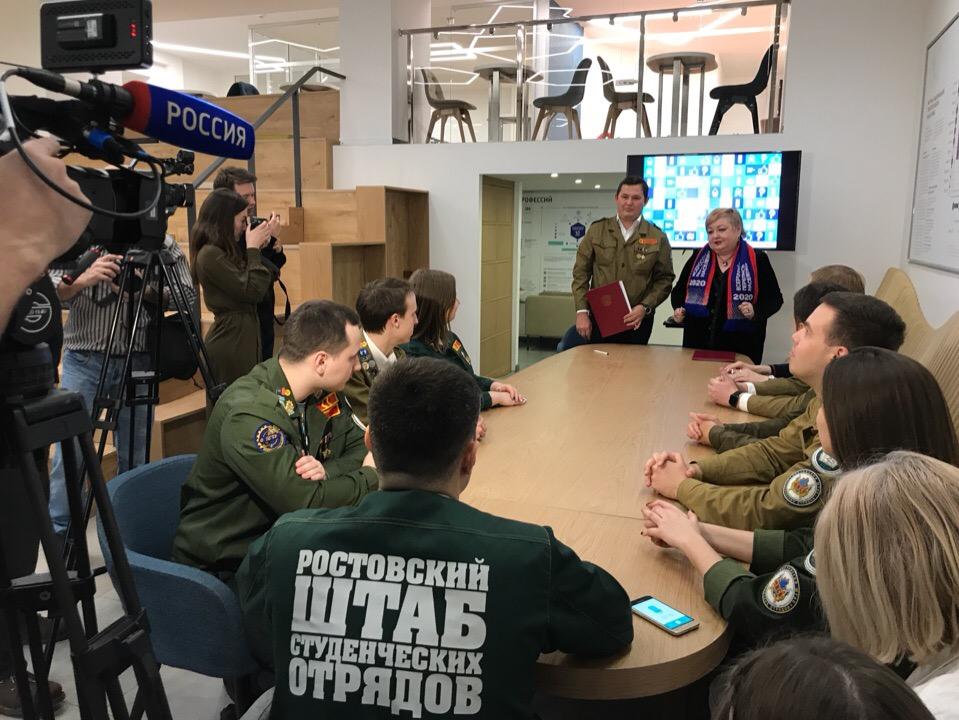 //Фото: пресс-служба российских студенческих отрядов