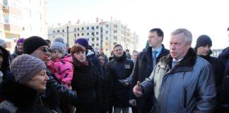 //фото с сайта donland.ru