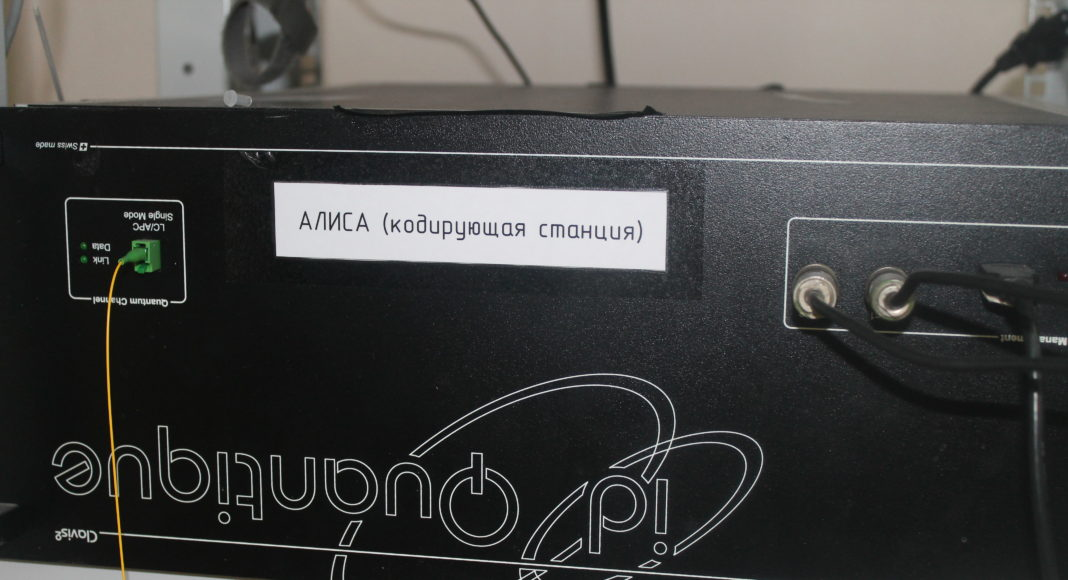 Оборудование для создания защищенного цифрового кода // Фото: Ольга Медведева, Городской репортер