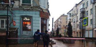 Балкон обрушился на пер. Семашко//Фото: администрация Ростова