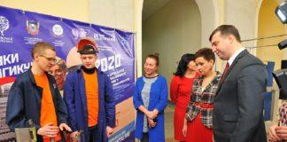 В ДГТУ прошел фестиваль «Включай ЭКОлогику» //Фото: пресс-служба ДГТУ
