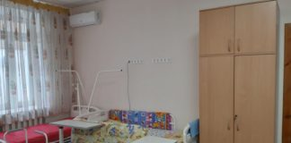 Областная больница//Фото с сайта donland.ru