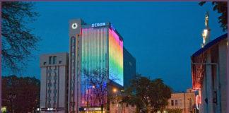 Группа компаний «Гедон» продала бизнес-центр на пр. Буденновском//Фото:skyscrapercity.com