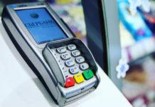 Сбербанк отменит плату за сервисное обслуживание по эквайрингу//Фото: пресс-служба банка