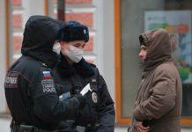 Карантинный патруль //Фото: РИА-Новости