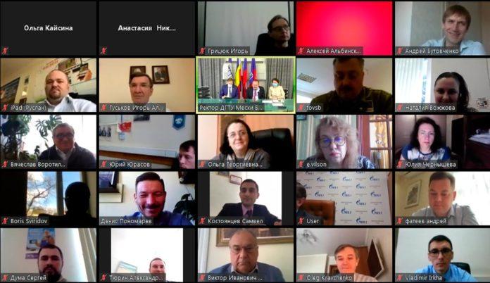 Третья стратегическая сессия проектирования Южного НОЦ пройдет в онлайн-формате //Фото: пресс-служба ДГТУ