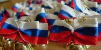 Последний звонок//Фото: news.allelets.ru
