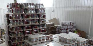 Склад Торгового дома «Атлас» //Фото предоставлено Гарантийным фондом Ростовской области