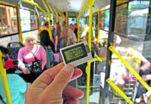Жара в автобусе//Фото: Яндекс