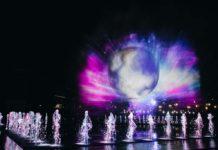 """Открытие светомузыкального интерактивного фонтана в роствоском парке """"Левобережный"""" //Фото: пресс-служба Сбербанка"""
