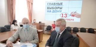 Василий Голубев//Фото: избирательная комиссия РО